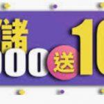 大發網市占估增10%-大發網168