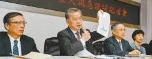 大發網168盜賣遭罰-大發網娛樂城